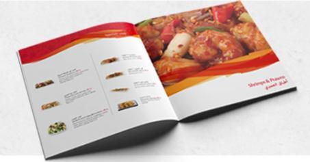 Baytoti Brochure